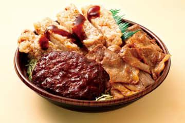 オリジン弁当から肉肉肉の「肉トリプル丼」が登場 画像