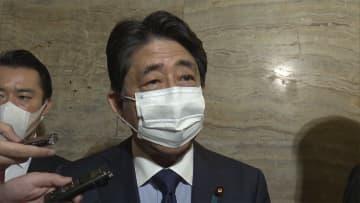 """安倍前首相秘書""""記載しないと..."""" 「桜を見る会」前夜祭の費用"""