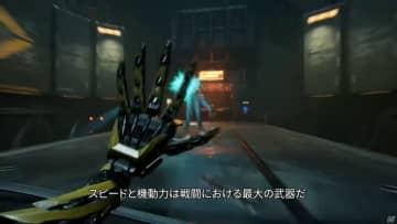 PS4/Switch「Ghostrunner」のゲームプレイトレーラーが公開!スタイリッシュなアクションを動画でチェック