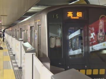 コロナの影響で大幅な減収に…名古屋市営地下鉄の乗車料収入 今年度は昨年度比で約230億円減る