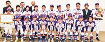 7年ぶりの優勝を報告 藤沢リトルリーグの選手ら