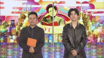 ゆりやん、大物俳優の登場に「うそでしょ!」成田凌を笑いでおもてなし