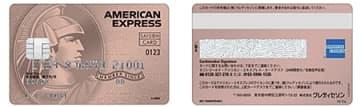 女性向け月会費制プレミアムカード、毎月「スターバックス eGift」500円分など特典多数