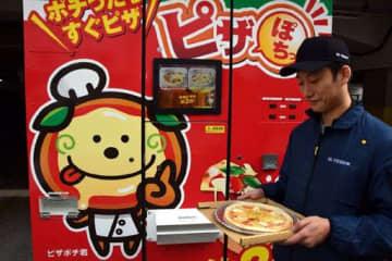 ピザ自販機を独自開発 キャスリンク、広島市中区で営業開始