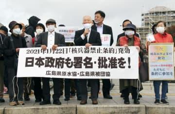核兵器禁止条約、日本も批准を