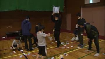 富山市 発達に特性ある子どもたちの運動会