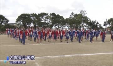 小学校で運動会の代わりに体育の授業参観