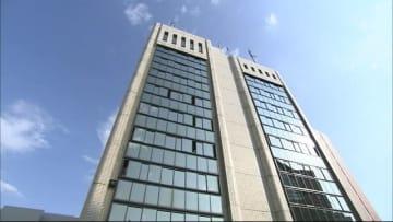 持続化給付金 詐欺容疑の男ら3人逮捕 県内で初めて<岩手県>
