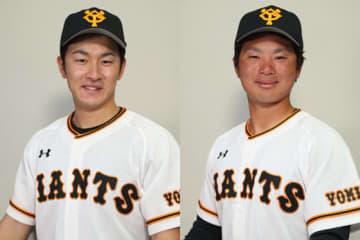 巨人育成2人と契約結ばず、DeNA藤岡が引退でコーチに…各球団発表 28日の去就は?