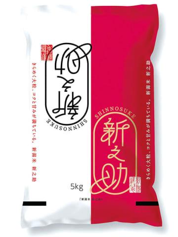 イオンで新潟の食の魅力紹介 日本酒や新潟で開発された米など名産品出そろう 酒の特別予約販売も