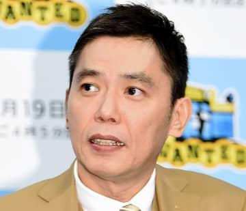 爆問・太田、不倫騒動謝罪の宮崎氏に「いい迷惑」