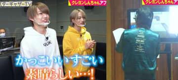 『クレヨンしんちゃん』声優・森川智之の生アフレコにJO1大興奮!「めちゃくちゃかっこいい」