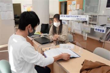 コロナ禍就活、熊本県内の学生も困惑 オンライン面接、採用減…