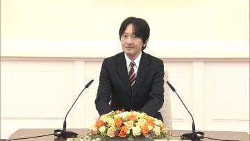 「結婚と婚約は違います」…眞子さまと小室圭さんについて 秋篠宮さま55歳誕生日【会見全文2】