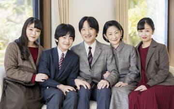 眞子さまの結婚「認める」 秋篠宮さま、55歳に 画像