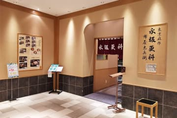 浦和パルコにお蕎麦屋さん「麺工房 凜や」が12月15日オープン