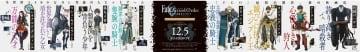 「劇場版 Fate/Grand Order -神聖円卓領域キャメロット」の大型広告が新宿駅に掲出!
