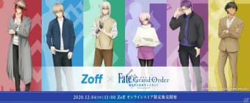 「Zoff×劇場版 Fate/Grand Order -神聖円卓領域キャメロット-」コラボアイウェアの全6モデルが公開!