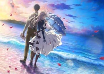 劇場版『ヴァイオレット・エヴァーガーデン』公開11週目でランクアップ!興収20億円目前