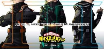 「僕のヒーローアカデミア」劇場版第3弾が2021年夏に公開、謎の新コスチュームで描かれた初ビジュアル