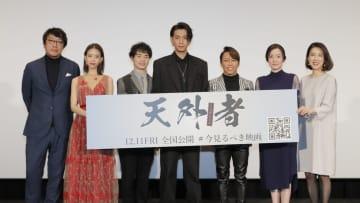 「三浦春馬はここで、素晴らしく最高の演技をしています」映画「天外者」監督・キャストが明かす思い