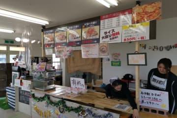 埼玉県のデカ盛りからあげ弁当店が『味覇』とコラボ 味も価格も最強の一品を作る
