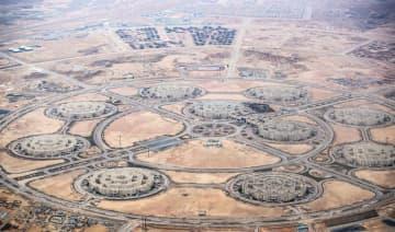 Egypt reveals NAC progress with 'smart government' on horizon