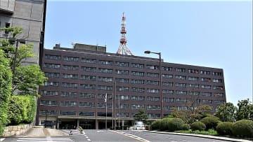三重県庁の幹部職員が感染 帰省や出張で東京訪問
