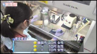 鶴岡市で新たに3人感染 新型コロナウイルス