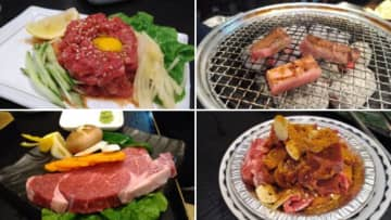 【あじくら】良質な和牛ホルモンやお肉をリーズナブルに!