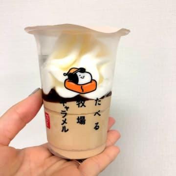 ビターとミルク2種類のキャラメル☆ ファミマの「たべる牧場」シリーズ