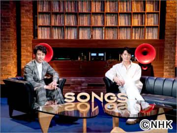 福山雅治と大泉洋が「SONGS」でテレビ初対談。大泉が泣いた「道標」を弾き語りで披露