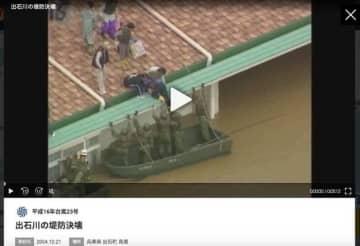 水没した観光バス、民家を飲み込む土砂崩れ…衝撃的な映像が突きつける「風化」の恐ろしさ