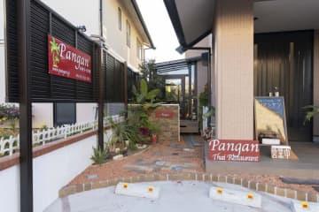 タイ料理パンガン|タイ国政府認定日本人シェフがつくる絶品のプーパッポンカリー!