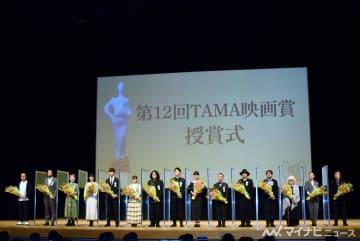 故・大林宣彦監督の平和のバトン、ふくだももこ監督の「保育部」構想…思い溢れたTAMA映画賞
