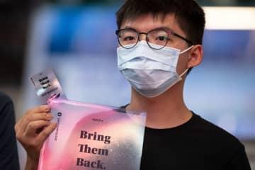 Hong Kong activist Joshua Wong gets over one year behind bars