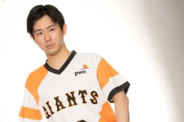 巨人・原辰徳監督からも「頑張って」 日本一パワプロが上手い球団職員が挑む連覇