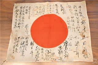 戦争映画「土と兵隊」参加し寄せ書き日章旗 前橋・和久井さん父遺品を国立映画機関へ寄贈