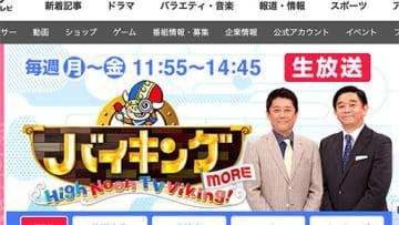 『バイキング』坂上忍、菅首相の施政方針演説を揶揄で物議「芝居」「国会も7割リモートに」