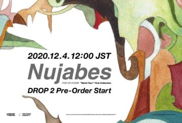 Nujabes公式ポップアップ、アルバム『metaphorical music』をフィーチャーしたマーチャンダイズ展開
