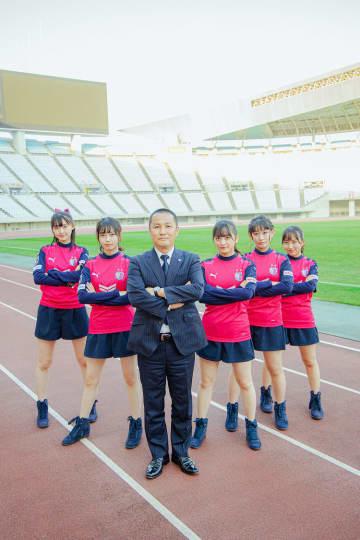 たこ虹、Jリーグ・セレッソ大阪コラボ応援ソング「ホーム最強」ショートMV公開!
