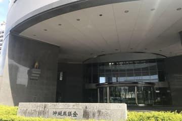 高卒者の就職内定率28% 10月末現在、教育長「厳しい」 沖縄県議会一般質問