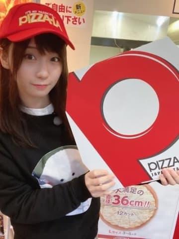 「ピザ!好き!」コスプレイヤー伊織もえが「ピザーラショット」披露