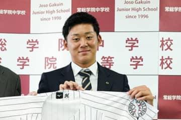 ロッテドラ1・鈴木昭汰は「35」2位中森は「56」、新人9選手の背番号を発表