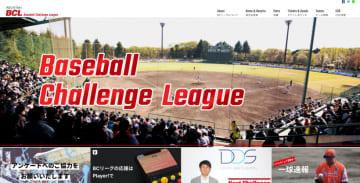 連載 第14回 新潟出身の起業家たち 株式会社ジャパン・ベースボール・マーケティング 村山哲二代表取締役