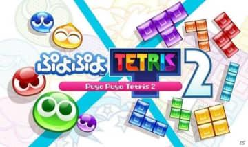 二大パズルゲームの夢のコラボ「ぷよぷよテトリス2」が発売!新キャラのスクエアスとマールの情報も公開