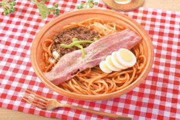 ファミリーマート、「330gの太麺」大盛カレーナポリタンを発売
