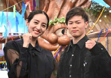 タイムリミットは翌日の日没!那須川天心と堀田茜は東京ドーム210個分の山中で出会えるか!?