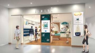 関西国際空港T1制限エリアに「ISHIYA」オープン 白い恋人ソフトクリームも販売