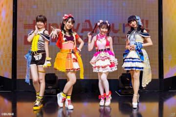 「Happy Around! 1st LIVE みんなにハピあれ♪」のレポートが公開!シークレットゲストに高木美佑さん、紡木吏佐さんが登場